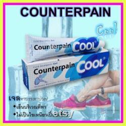 3X 120g Counterpain Cool Baume analgésique Revivez douleurs musculaires et douleurs